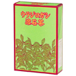国産ウラジロガシ茶30パック