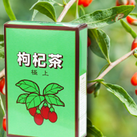 国産クコ茶30パック