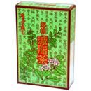 減脂茶・箱2g×60パック
