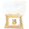 玄米麹1kg
