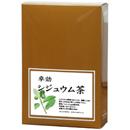 シジュウム茶5g×32パック