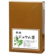シジュウム茶32パック
