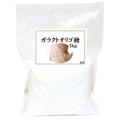 ガラクトオリゴ糖1kg