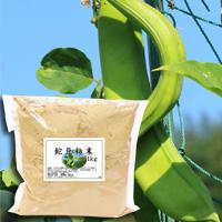 鉈豆粉末1kg