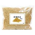乾燥納豆1kg