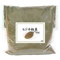ヒジキ粉末1kg