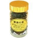 卵油の粒500mg×180粒