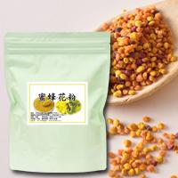蜜蜂花粉・徳用700g