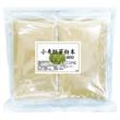 小麦胚芽粉末80g×10袋