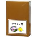 サフラン茶2g×30パック