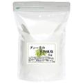グアー豆の食物繊維1kg