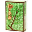タラノキ茶32パック