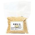 発酵玄米1kg