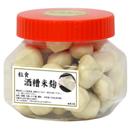 粒食 酒糟米麹(生)40粒