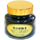 国産・竹炭粉末130g