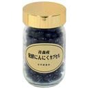 発酵・黒にんにくカプセル482mg×217粒